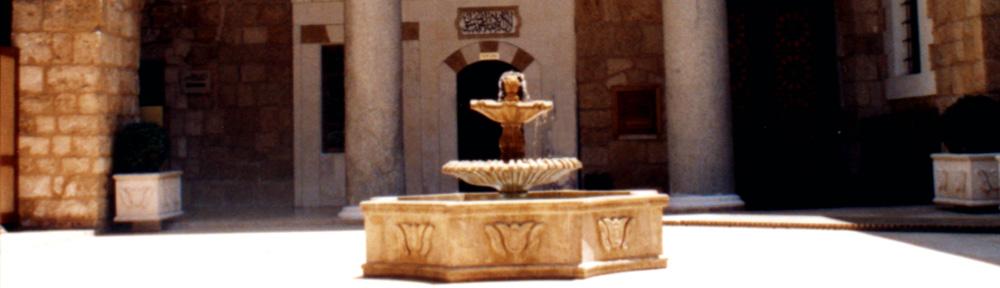 Ambasada Republiki Libańskiej